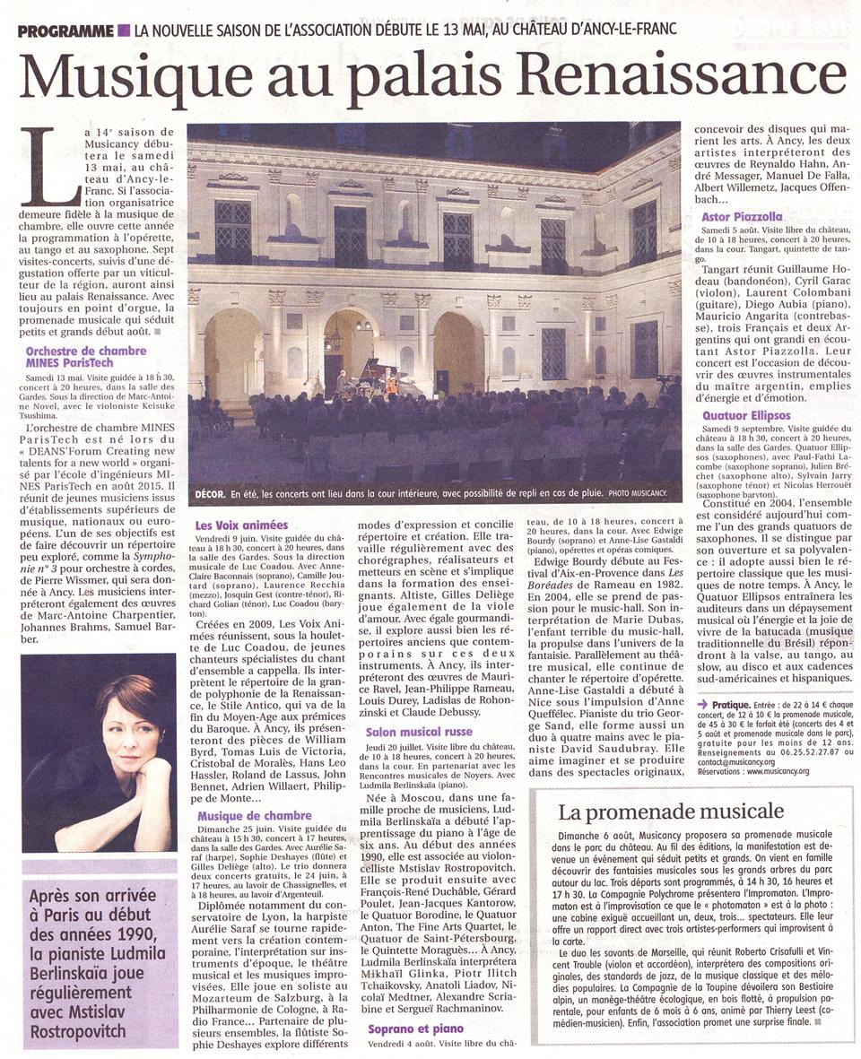 Musicancy saison 2017 programme visites concerts Château d'Ancy le Franc