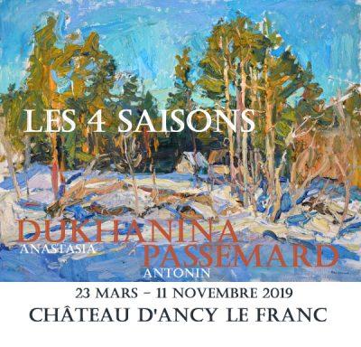 exposition de peintures Château d'Ancy le Franc Bourgogne